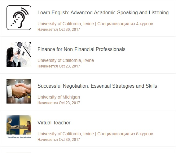 coursera-email-marketing-icons
